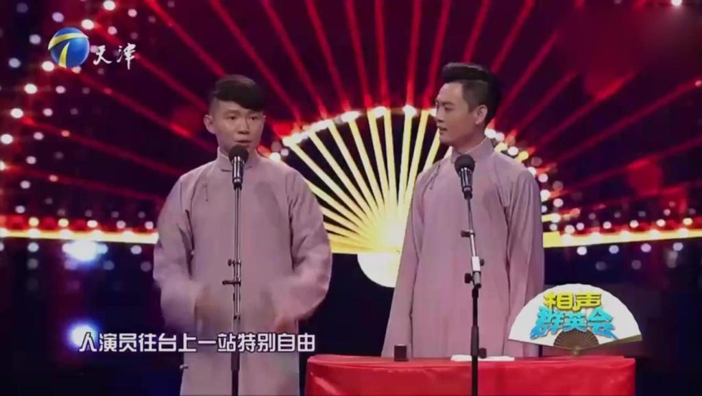 二人转 单出头 王二姐思夫 郑桂云