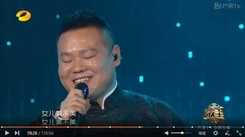 """《歌手》变成表情包大会 只因为 岳云鹏这个""""脸部表演"""