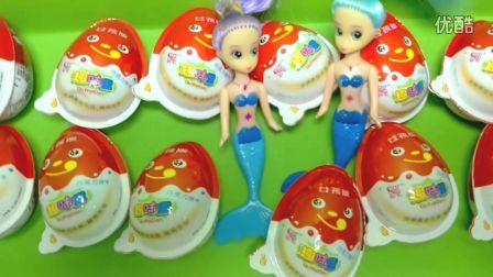 彩泥里的水晶玩具 迪士尼米老鼠 24