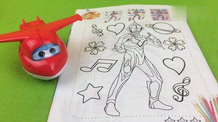 打开 超级飞侠涂鸦涂颜色奥特曼系列水彩画早教玩具 广告 0 秒 详细