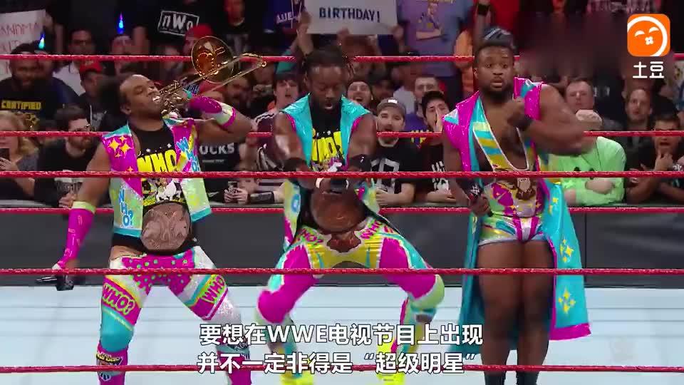 WWE 4位WWE超级巨星成名前的花样历史