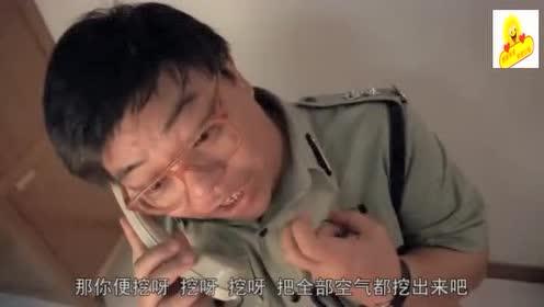 夺命剪刀脚教学_夺命剪刀脚教学视频