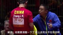 外媒解说刘国梁怒吼张继科: 快醒醒,你看上去完全不在状态