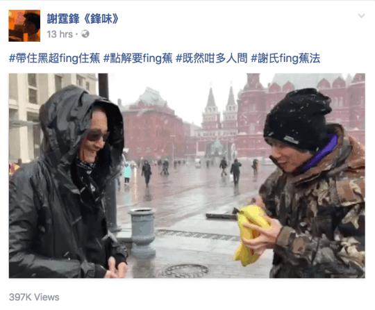 谢霆锋父子与俄罗斯地铁爆炸擦肩而过