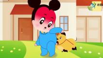 新版米老鼠 狂追米妮的宠物犬 米老鼠被狗狗咬到了屁股 脸都红了