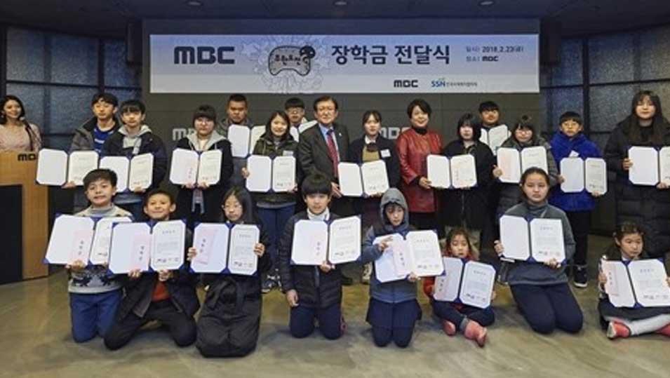 《无限挑战》为学子捐献147万奖学金,网友纷纷为其点赞: 收视长虹