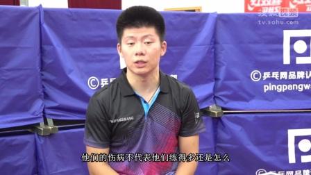 《乒谈》第5集: 国家健将级运动员吴迪访谈 谈国内外比赛氛围