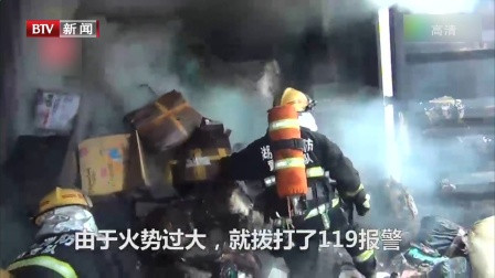 都市晚高峰(下)福银高速一辆半挂车突发起火自燃 万件快递被烧毁 高清