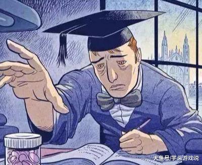 """毁了一代美国学生的""""聪明药"""", 现在开始祸害中国孩子了"""