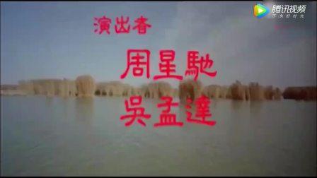 90年代的香港武侠片超燃混剪! 让我们一起刀剑如梦 笑傲江湖