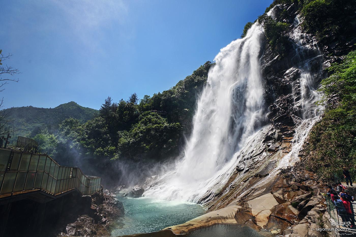 壁纸 风景 旅游 瀑布 山水 桌面 1400_933