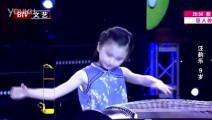 9岁天才小美女弹奏古筝版串烧《小苹果》引起导师疯抢