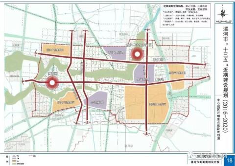 漯河西城区最新规划图图片大全