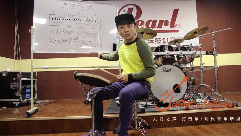 底鼓的双击技巧架子鼓教学,爵士鼓教学鼓手老师教你学打鼓_专业鼓手架子鼓教程