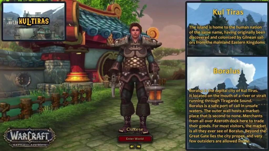 魔兽世界8.0疑似新同盟种族,库尔提拉斯人创建预览