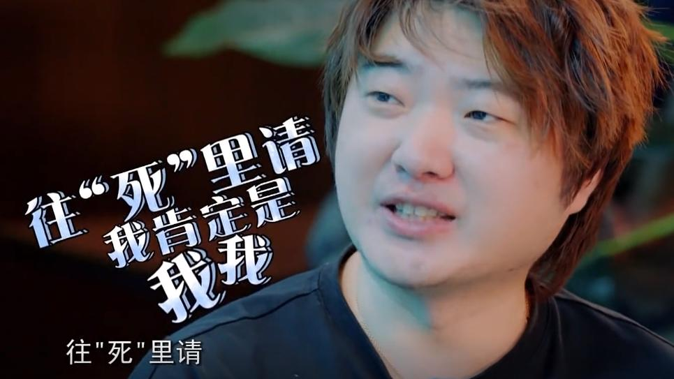 《青春环游记》杀青,总导演发视频道歉:请不来刘德华!