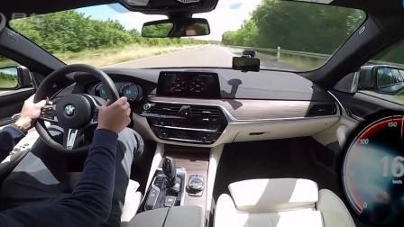 宝马M550i xDrive 极速是多少?