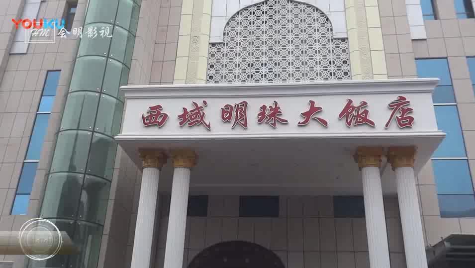 阿不都孔雀舞蹈队在郭秀华老师,最炫麦西来甫大联欢精彩表演新疆舞《美丽的新疆姑娘》
