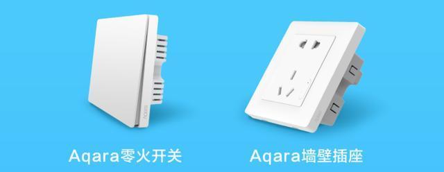 一个插座用50年? 小米生态链推出智能墙壁插座