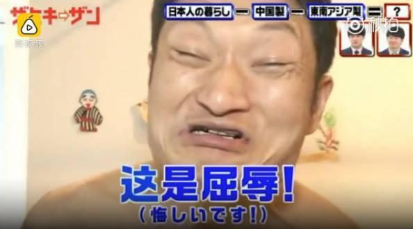 日本电视台跑到中国调查, 全程傻眼: 真是一个不可思议的强大国家(图17)