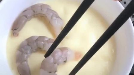大虾水蒸蛋,营养美味