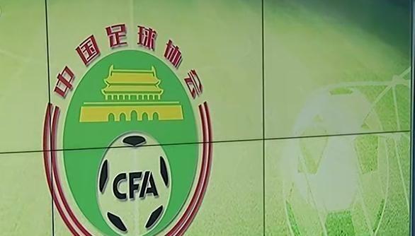 封杀国内球员? 中国足协重磅出击, 中超遭到毁灭还是重生