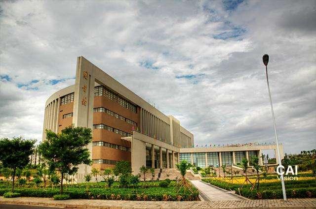 """自此陕西有了自己的""""财经大学"""" 2018年陕西一高校改名成功,"""