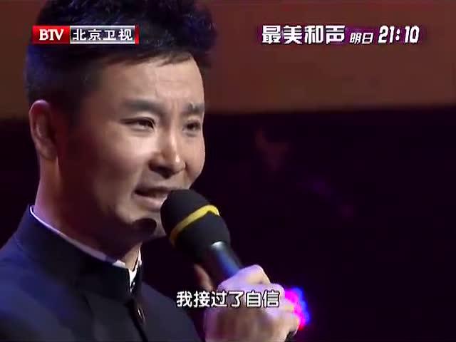 党啊 亲爱的妈妈 演唱 刘和刚 土豆视频