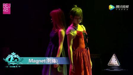 BEJ48 TeamE 李梓、杨一帆《Magnet(刺藤)》