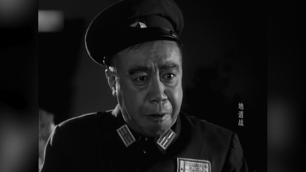 地道战电影_经典抗日怀旧老电影:地道战(1965年)-2_土豆视