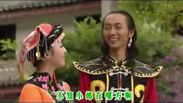 云南民歌,八月桂花香十里!