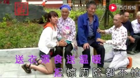 云南山歌: 十跪父母恩