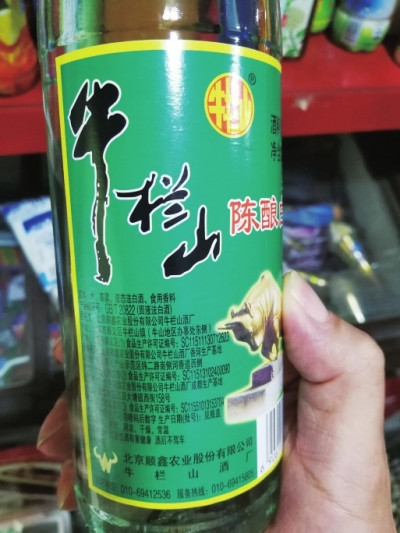 """牛栏山陈酿白酒陷入""""陈酿门""""涉嫌误导消费者"""