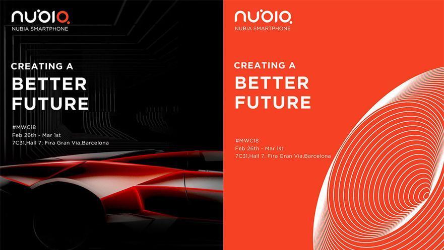 努比亚确定参加MWC2018!异形全面屏新机要来?