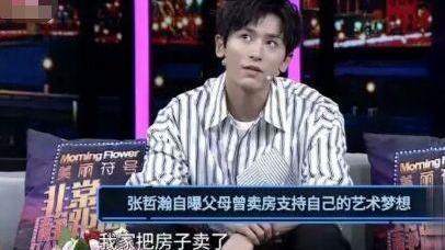 """出道8年却不火, 今靠一个""""拥抱""""新晋成""""国民老公"""" 古装男神,"""