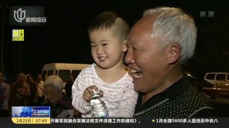澎湃新闻: 海南总动员疏导滞留车辆——有游客表示已请假 有游客给海南的友善和热情点赞 上海早晨