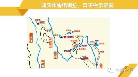 其中有很多旅游景点资源,包括香格里拉,泸沽湖等.