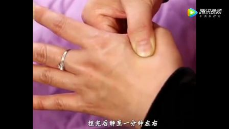 手部穴位按摩,让您轻松健康减肥!