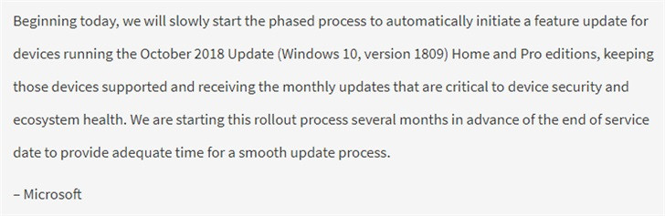 微软开始向旧版Windows 10用户推送1909更新