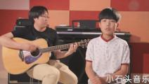 00后小男孩演唱《不再犹豫》太好听了,黄家驹经典之作!