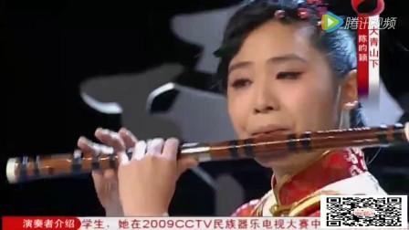 笛子独奏 大青山下 徐昌安演奏VID 20130121 194257