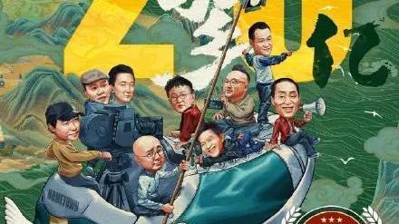 中国影史第21部破20亿影片诞生!