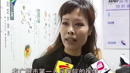 广州: 健康小屋进社区 看病问诊好便民
