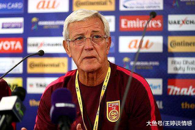 六年过去了, 当年范志毅所说的足球理念, 中国足球真的懂了吗?