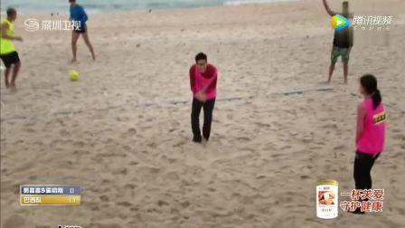 """霍启刚夫妇沙滩排球笑料不断!郭晶晶竟还想""""偷渡"""",刘翔都看傻眼!"""