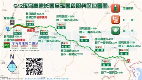 横贯我省的京哈高速,大广高速,沈吉高速,鹤大高速上的省际收费站通行