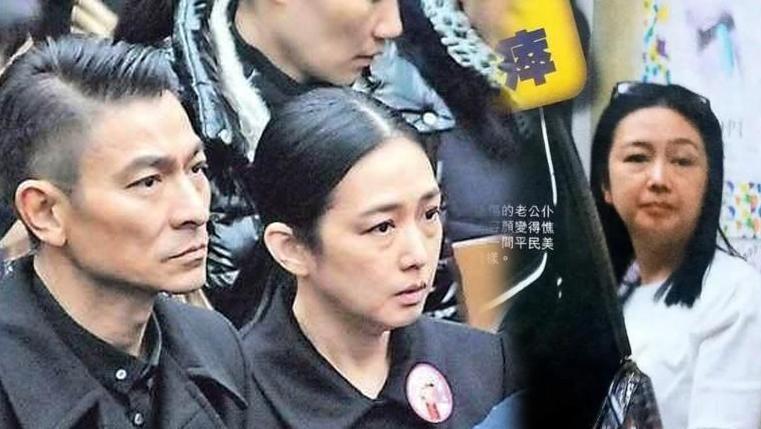 """刘德华51岁妻子素颜现身平价美容院 """"天王嫂""""双眼浮肿憔悴不堪"""