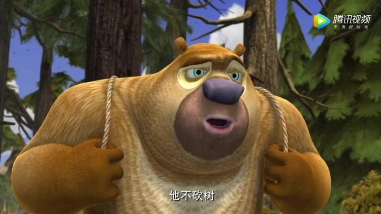 熊出没: 强哥好心劝小动物别上当 但是没有人听啊