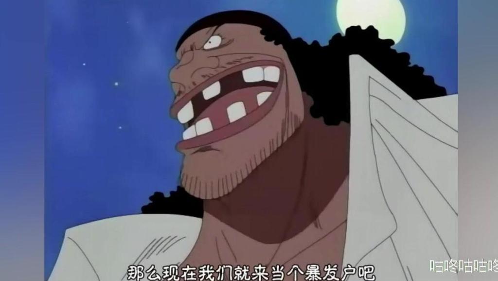 海贼王: 黑胡子原海贼团初集结,5人少了拉菲特在游说政府让黑胡子继任王下七武海