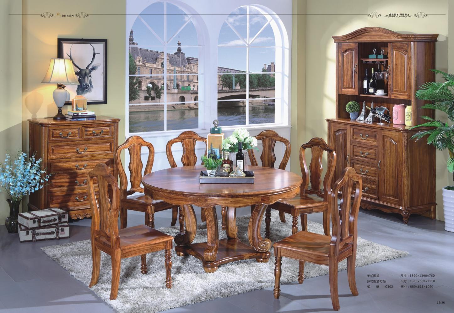 乌金简美系列,家具设计源自于意大利,出于意大利著名家具设计师亨利